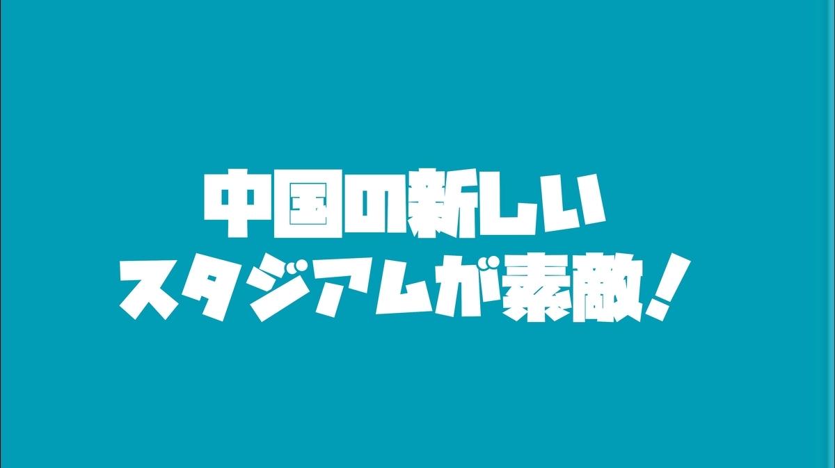 f:id:wataridori73:20210409073752j:plain