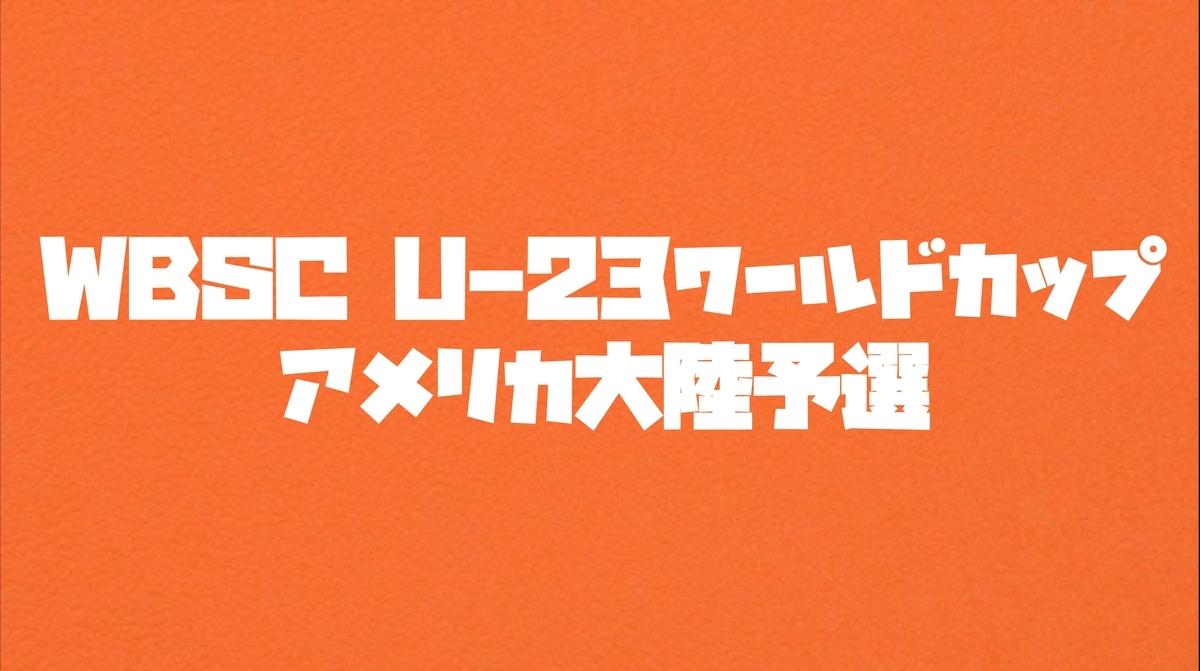 f:id:wataridori73:20210410064406j:plain