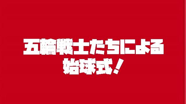 f:id:wataridori73:20210410125050j:image