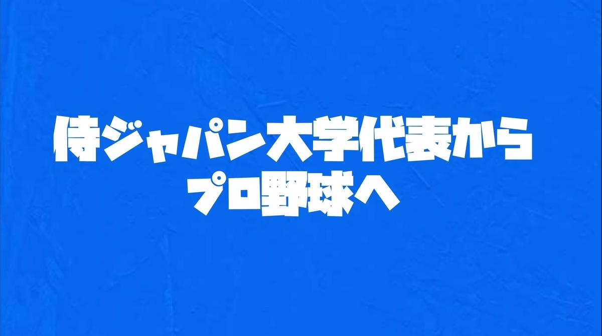 f:id:wataridori73:20210411073215j:plain