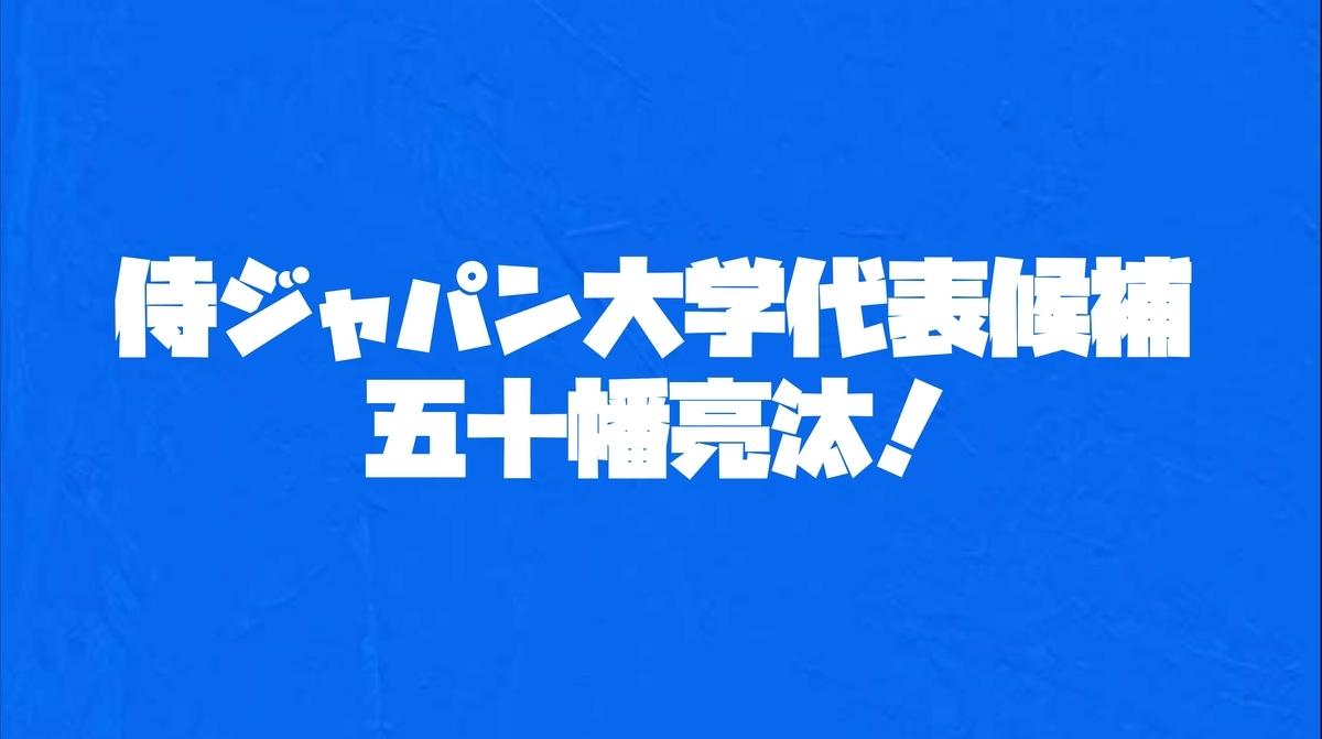 f:id:wataridori73:20210411073939j:plain