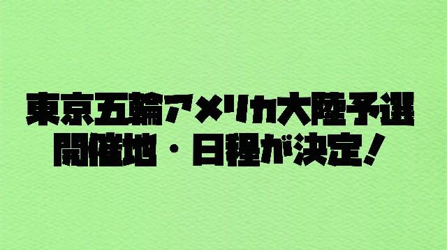 f:id:wataridori73:20210414074147j:image