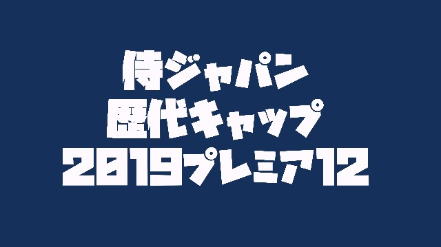 f:id:wataridori73:20210421205114j:image