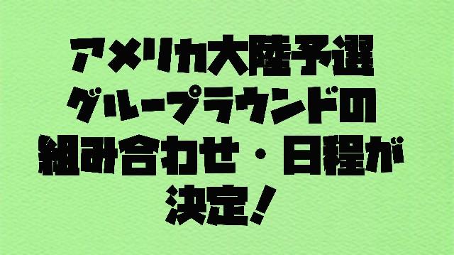 f:id:wataridori73:20210430091516j:image