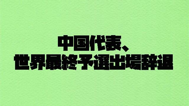 f:id:wataridori73:20210508070215j:image