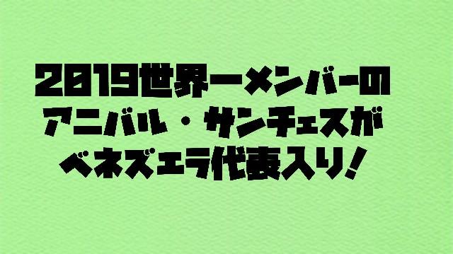 f:id:wataridori73:20210512073352j:image