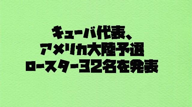 f:id:wataridori73:20210514061525j:image
