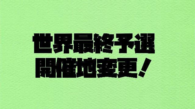 f:id:wataridori73:20210520194616j:image