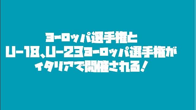 f:id:wataridori73:20210523220404j:image