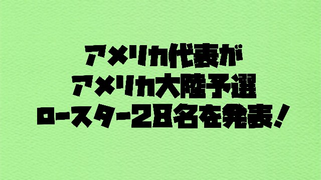 f:id:wataridori73:20210524213825j:image