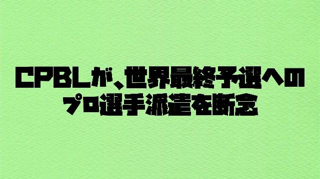 f:id:wataridori73:20210526195543j:image