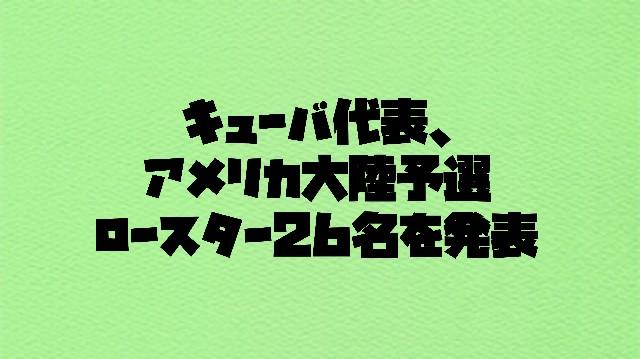 f:id:wataridori73:20210528200557j:image