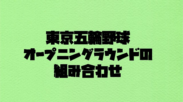 f:id:wataridori73:20210529211735j:image