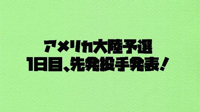 f:id:wataridori73:20210531191353j:image