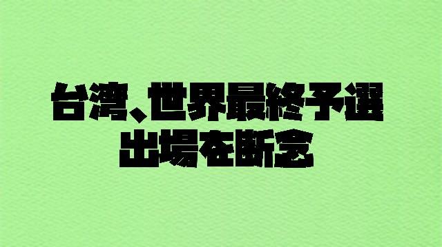 f:id:wataridori73:20210603005922j:image