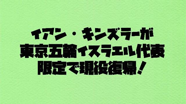 f:id:wataridori73:20210606052625j:image