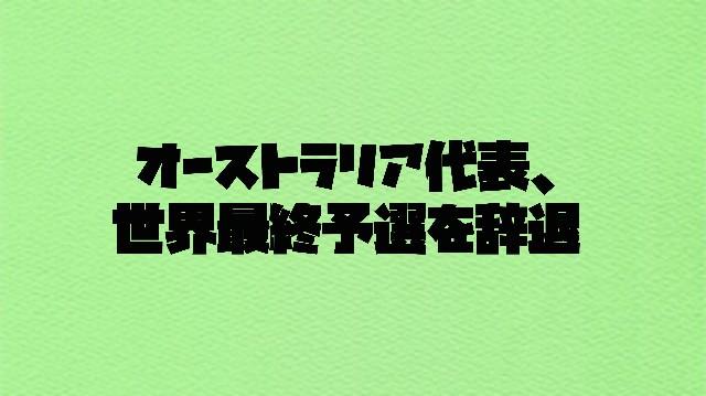 f:id:wataridori73:20210609182131j:image