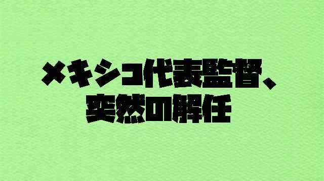 f:id:wataridori73:20210610130209j:image
