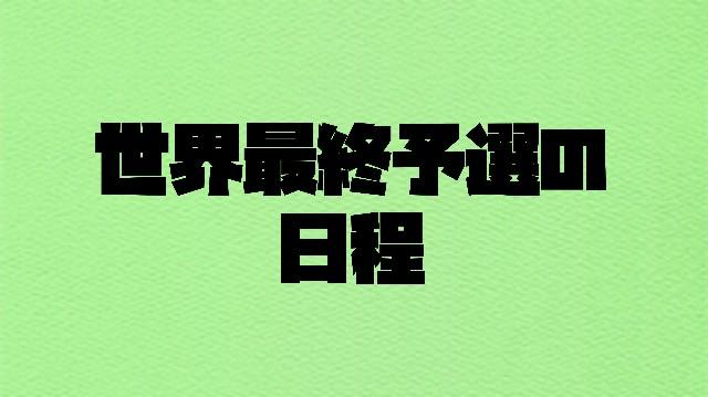f:id:wataridori73:20210612061947j:image