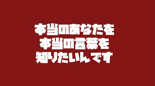 f:id:wataridori73:20210613160109j:image