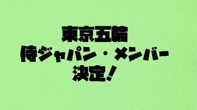 f:id:wataridori73:20210615191321j:image