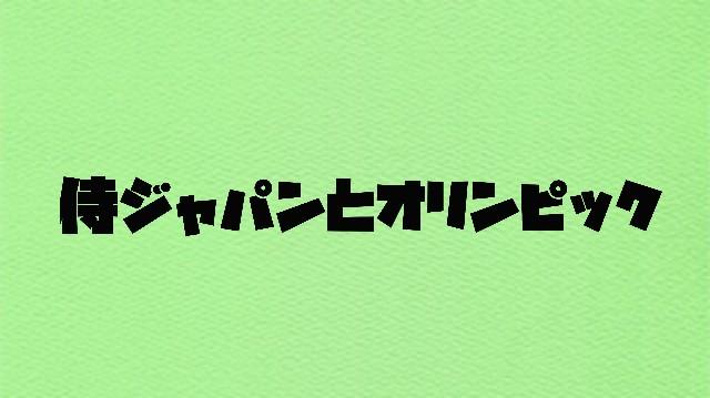 f:id:wataridori73:20210616073559j:image