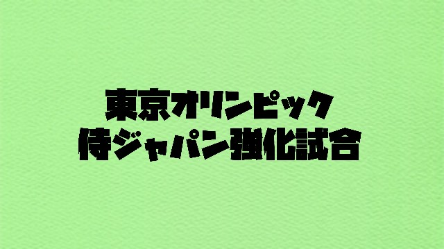 f:id:wataridori73:20210616231842j:image