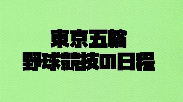 f:id:wataridori73:20210617113521j:image