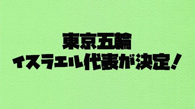 f:id:wataridori73:20210706210534j:image