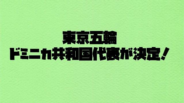 f:id:wataridori73:20210710190126j:image