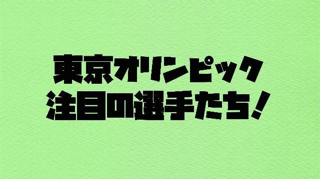 f:id:wataridori73:20210713204749j:image