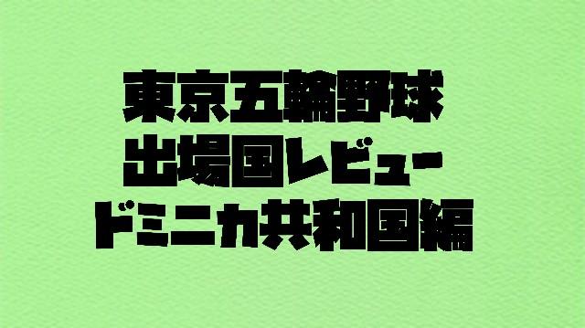 f:id:wataridori73:20210721171257j:image