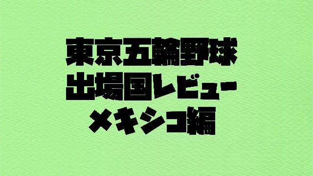 f:id:wataridori73:20210722190531j:image