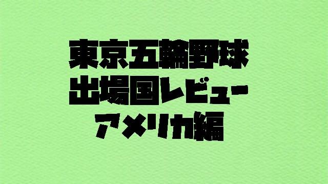 f:id:wataridori73:20210723063440j:image