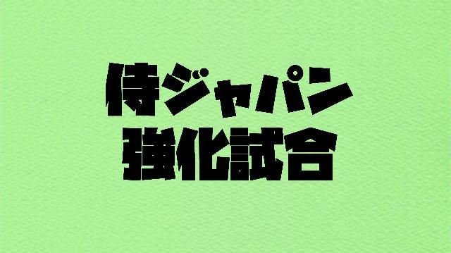 f:id:wataridori73:20210724075056j:image