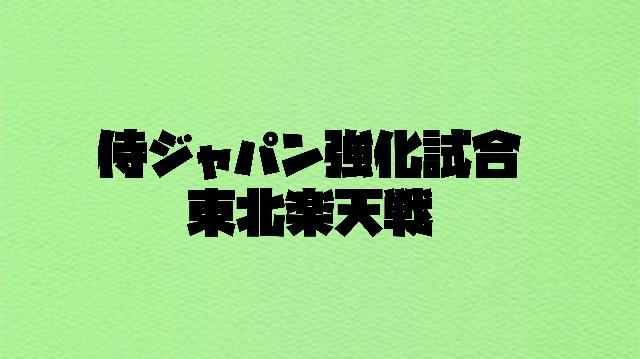 f:id:wataridori73:20210724192010j:image