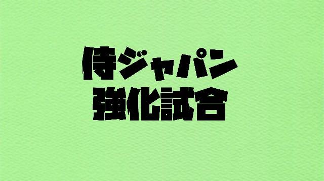 f:id:wataridori73:20210724193700j:image