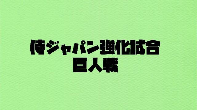 f:id:wataridori73:20210725053535j:image