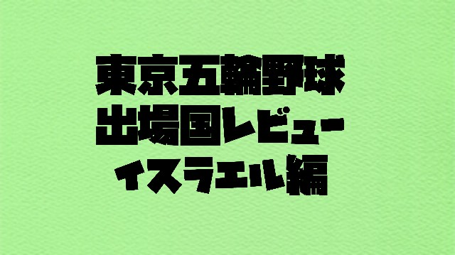 f:id:wataridori73:20210726231445j:image