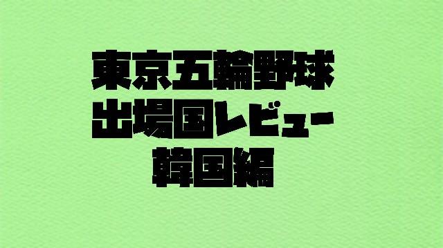 f:id:wataridori73:20210727052521j:image