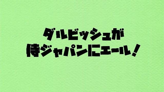 f:id:wataridori73:20210727073709j:image