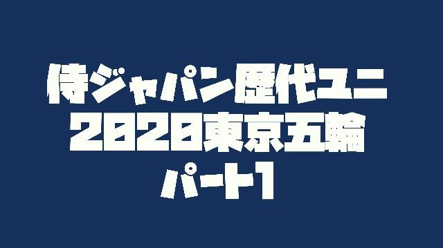 f:id:wataridori73:20210729004704j:image