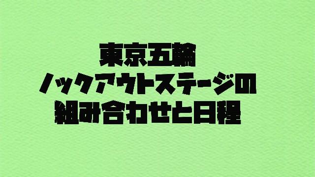 f:id:wataridori73:20210731221009j:image