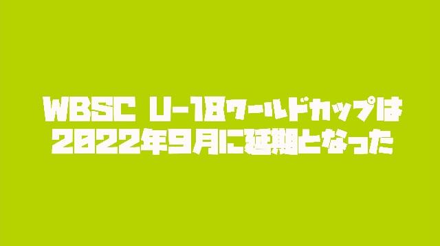 f:id:wataridori73:20210830165815j:image