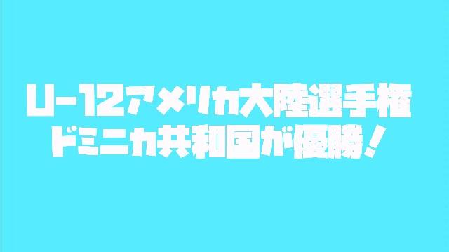 f:id:wataridori73:20210907113255j:image