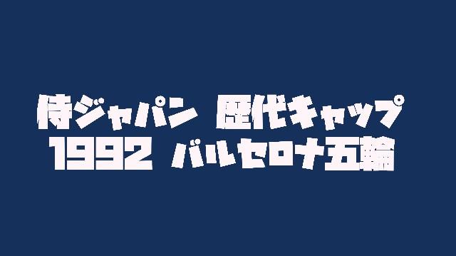 f:id:wataridori73:20210916193017j:image