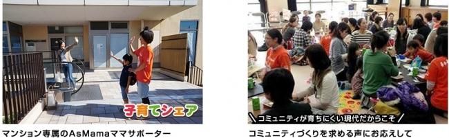 f:id:wataru-hojo1111:20160620090839j:plain