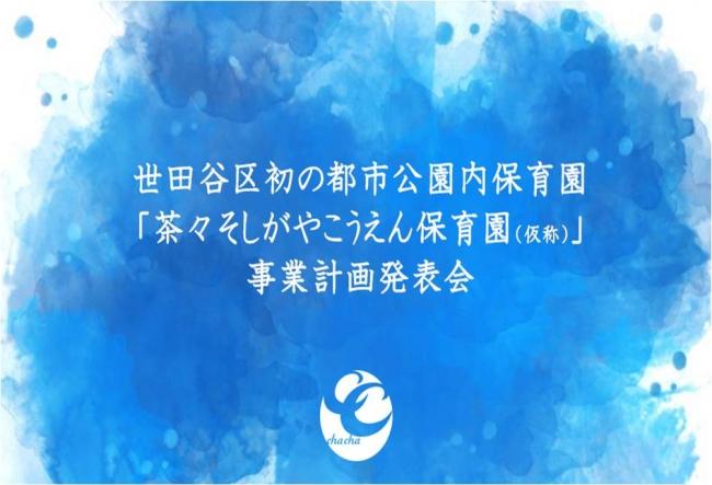 f:id:wataru-hojo1111:20160630154143j:plain