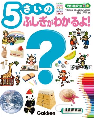 f:id:wataru-hojo1111:20160701162044j:plain