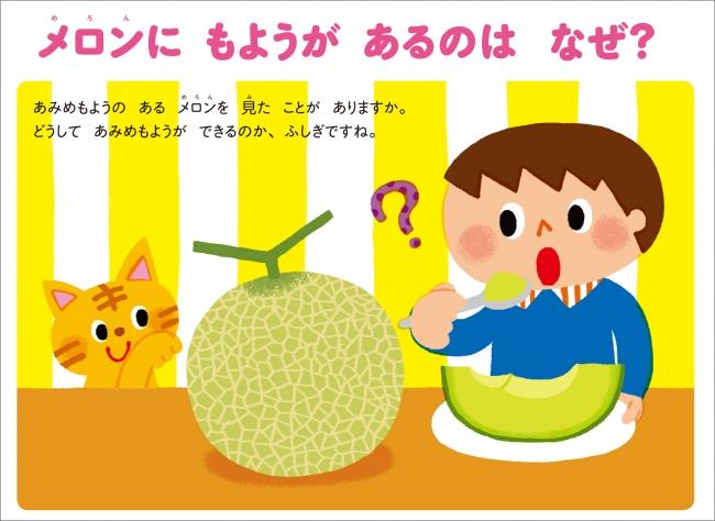 f:id:wataru-hojo1111:20160701162058j:plain